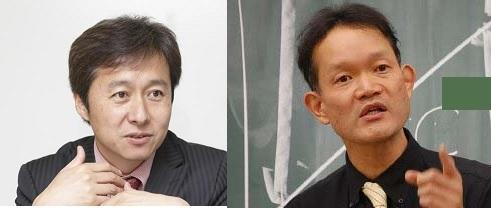 佐藤幸司先生  土作彰先生ご登壇!授業づくりセミナー