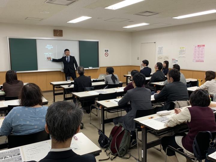 計1500名突破!札幌・特別支援学習会第9期(2回目)