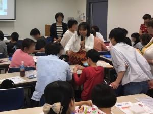 お金と料理を教材に数と計算を学ぶ方法(特別支援教育)講演会「暮らす力を育む!お金で学ぶさんすう®」