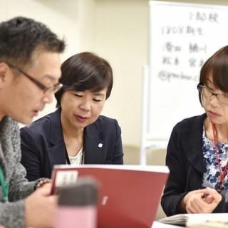 【広島】生徒「先生は話をきいてくれない」聞き方・伝え方でこんなに変わる!2級心理カウンセラー養成講座