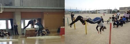 できない子ができるようになる 体育の教え方入門   第7回TOSS教え方セミナーin大阪・和泉市