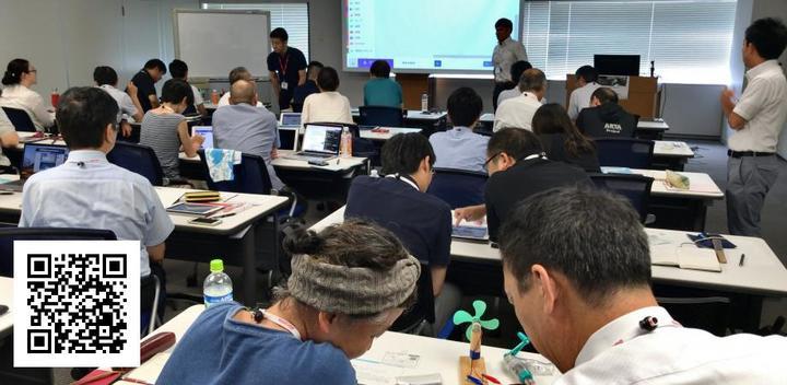先生のための教育ICT冬期講習会2018@仙台