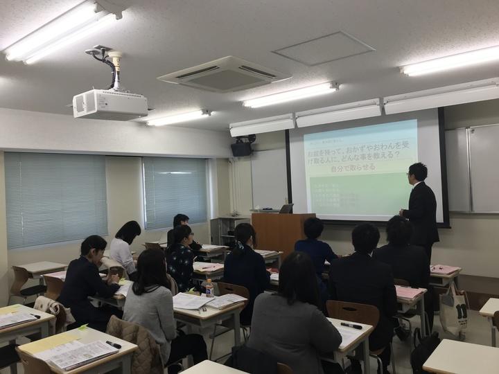 子ども達が活躍する授業参観での授業づくり講座