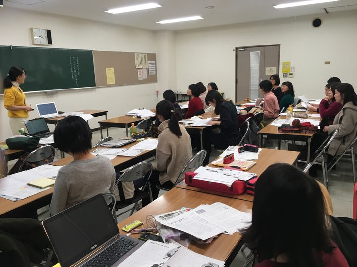 明日の授業にすぐ役立つ☆女教師 授業力アップ講座
