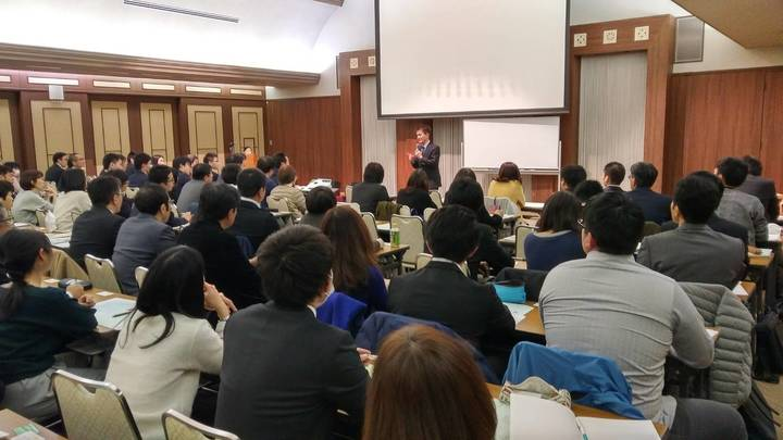 【申込100名超えました】第6回年末セミナーin名古屋【午前の部】学級経営講座~2020年の教師生活を最高の1年にする!どの子も成長させる学級経営の極意~