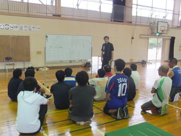 第14回 杜の都のTOSS体育セミナー