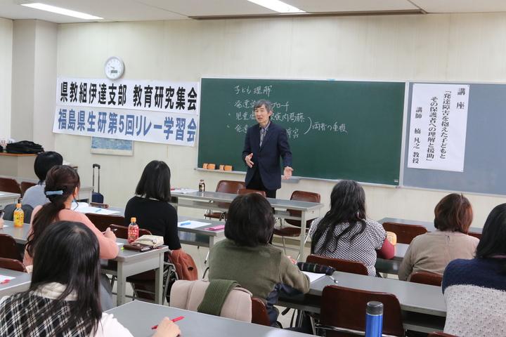 福島県生研春を呼ぶ学習会 『発達障がいを抱えた子どもとその保護者への理解と援助」