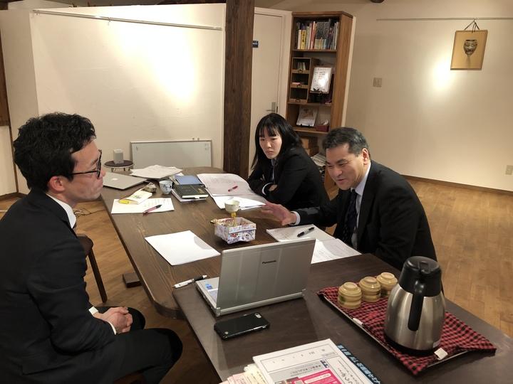石川県の中学教師勉強会「Mush」(マッシュ)2019年2月例会