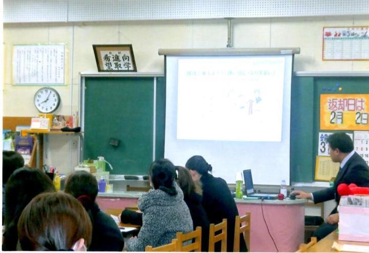 最初の一歩を学ぶ!学級経営セミナー