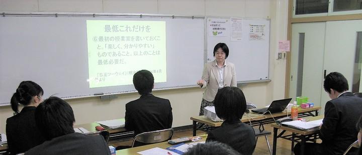 TOSS教え方セミナー2019 三重中学会場(新学期準備講座)