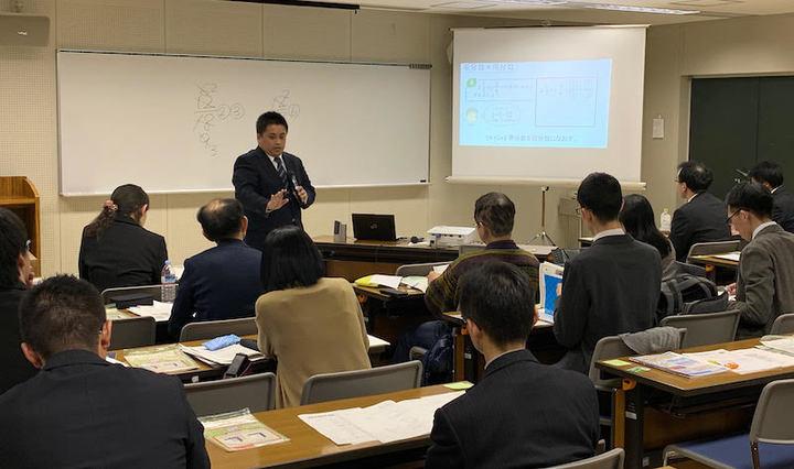 開催決定!【札幌】第2回特別支援算数セミナー