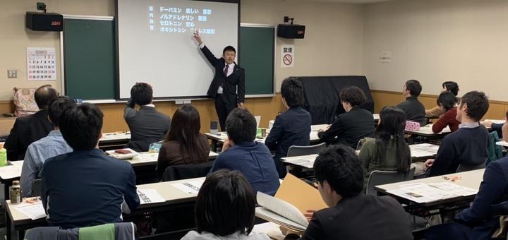内容決定!札幌ALL高杉祐之セミナー「プロ教師のコーディネート術」