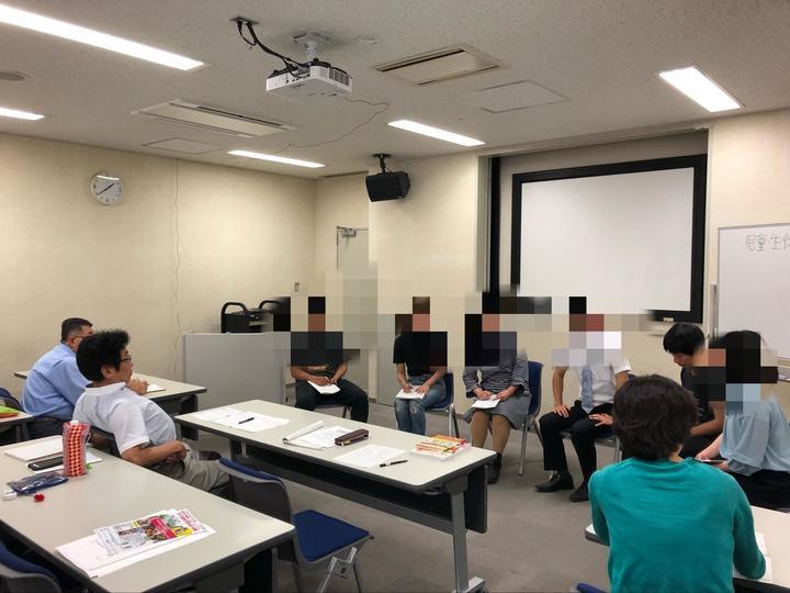 【24名限定①】兵庫県教員採用試験 集団面接対策Basic講座