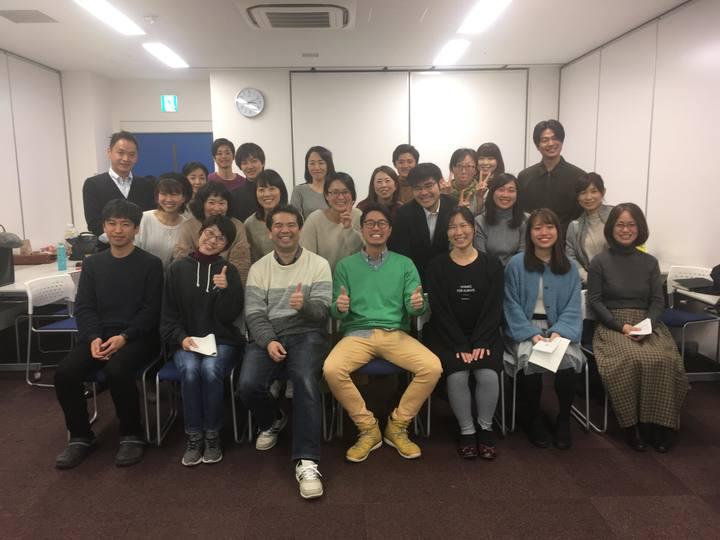 はじめてのクラス会議セミナーin桑名(三重)
