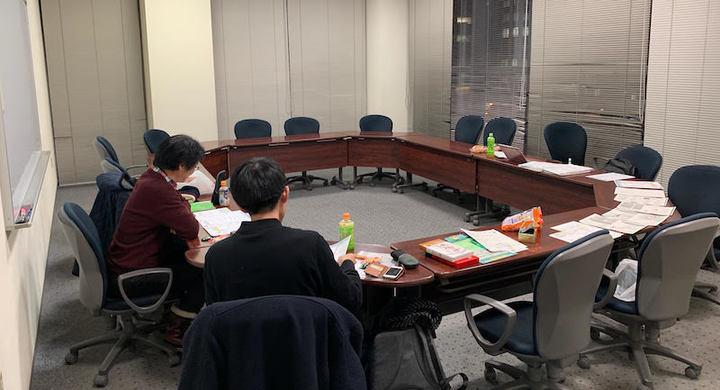 【札幌】教師の勉強会 サークルフレキシブル2月例会
