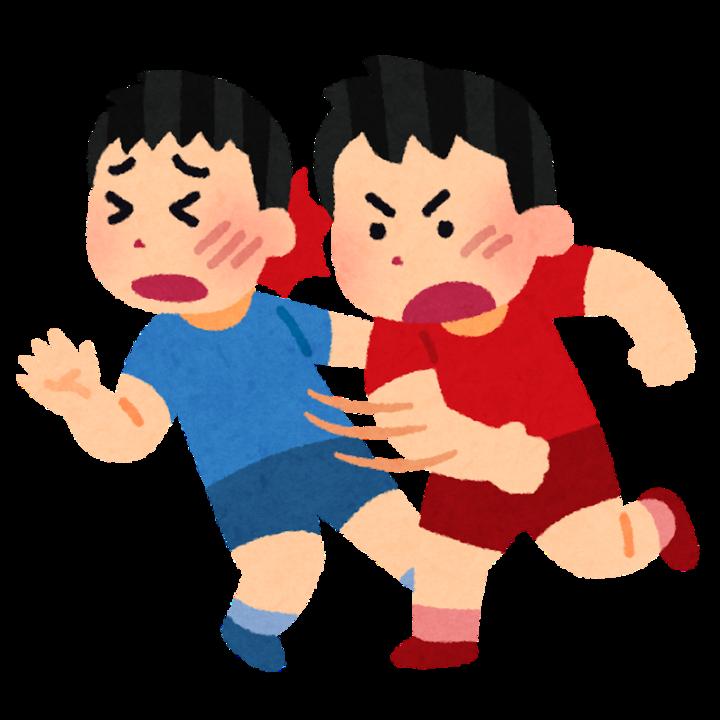 特別支援を要する子への具体的な対応が学べる特別支援対応術伝達セミナー(応用編)