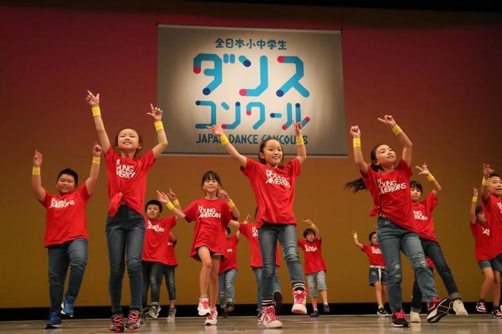 【締切間近!!朝日新聞社主催】 第7回全日本小中学生ダンスコンクール(九州大会)にエントリーしませんか?