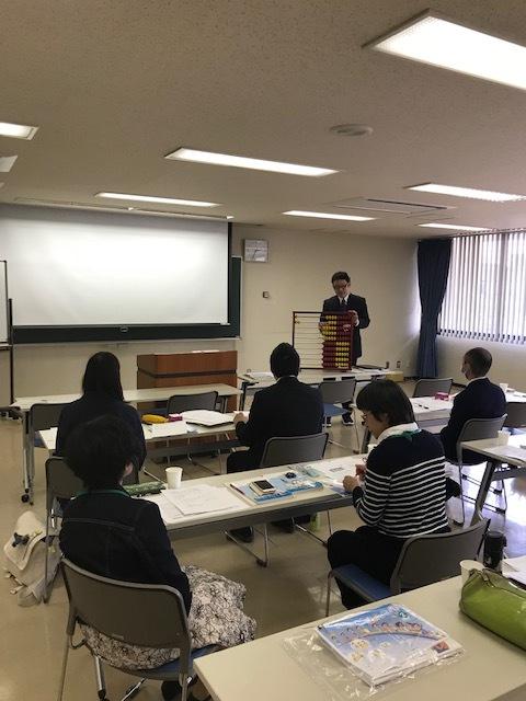 1年間の授業に生きる授業スキル講座  第7回全国教え方セミナーIN愛知