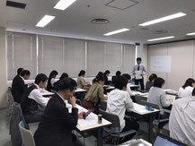 Teaching English becomes Fun!!  ~中学英語 授業力向上セミナー~