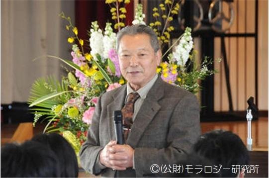 足利モラロジーセミナー《野口芳宏道徳講演会》