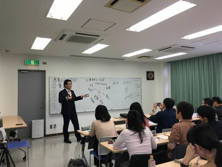 明日誰かに話したくなる!数学小ネタ発表会2019春/日本お笑い数学協会主催