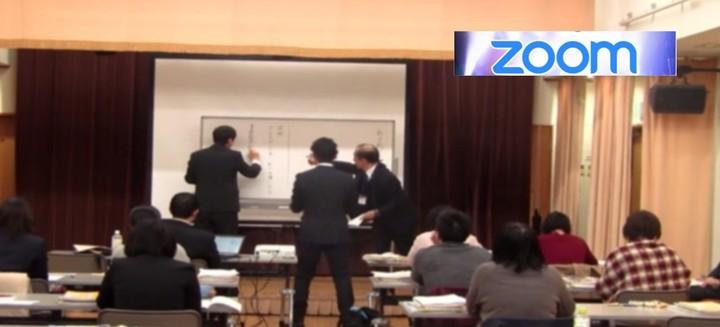 【5/2に延期 京都:中高国語】知的で楽しい中高国語セミナー