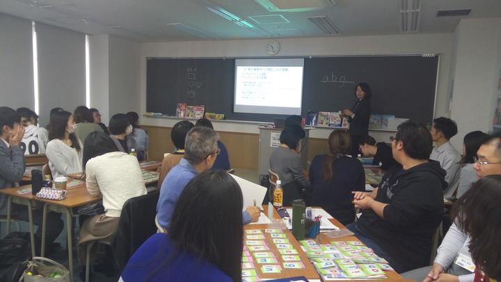 J-SHINE小学校英語指導者認定講座/京都