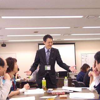 満席御礼!!【名古屋】生徒「先生は話をきいてくれない…」聞き方・伝え方でこんなに変わる!2級心理カウンセラー養成講座