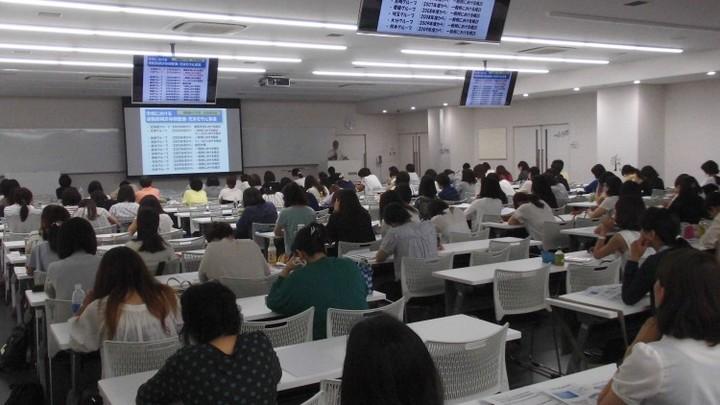 養護教諭セミナー 2019 in 大阪