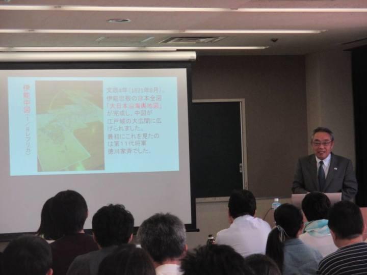 第2回 斎藤武夫先生の日本が好きになる!歴史全授業講座 in さいたまSeasonⅢ