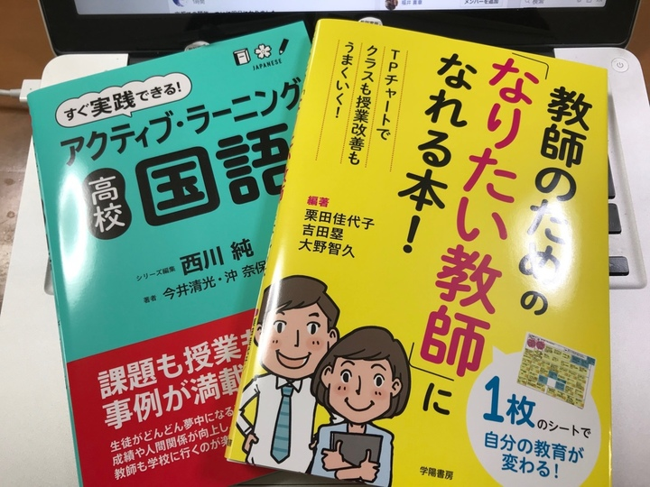 TPチャート・TS作成ワークショップ