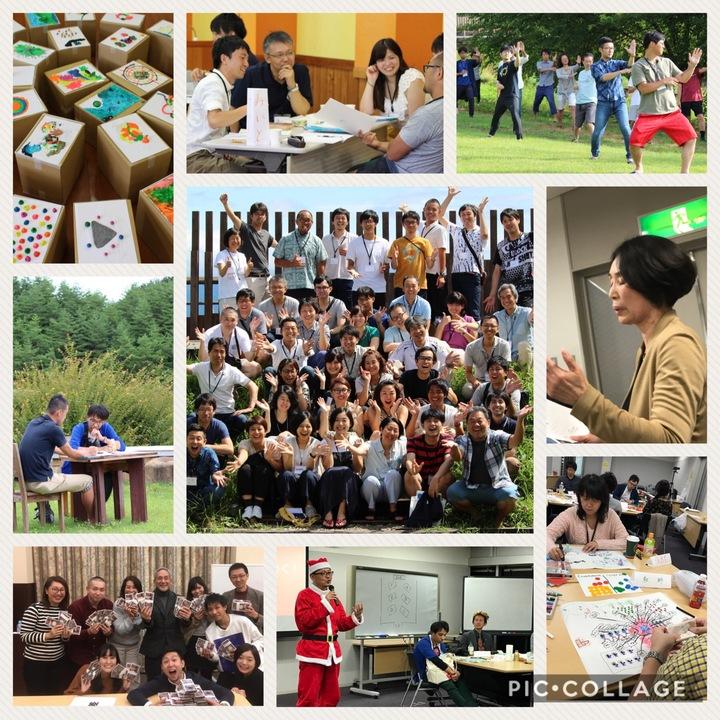 シンポジウム『学校から始まるイノベーション! 〜公教育変革の実践事例と展望〜』