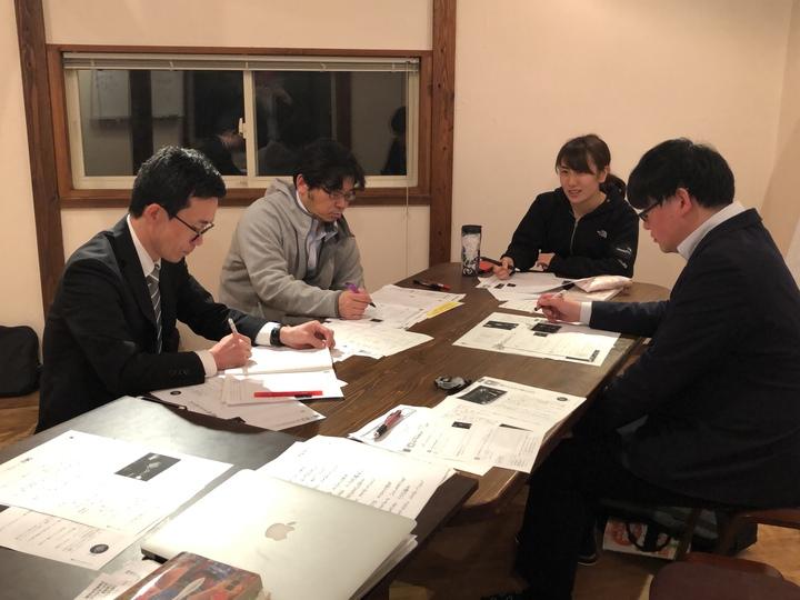石川県の中学教師勉強会「Mush」(マッシュ)2019年5月例会