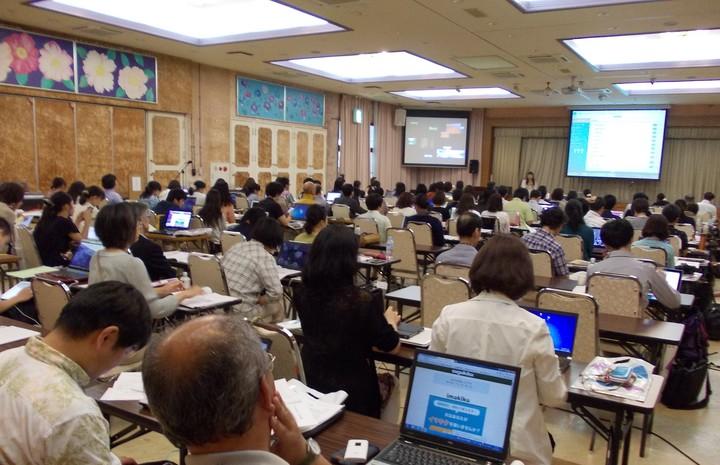第24 回 ミュージックテクノロジー教育セミナーin九州