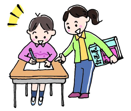 【7/20 説明会】教室にいる発達障害の子ども達が成長する第5期学習・発達支援員養成講座