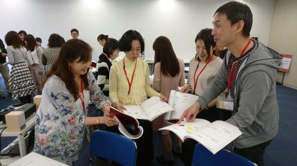 満席御礼!!【東京】生徒「先生は話をきいてくれない」聞き方・伝え方でこんなに変わる!土日で資格取得「2級心理カウンセラー養成講座」
