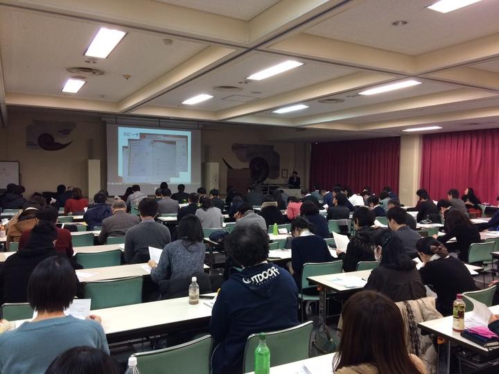 英語授業研究学会・関東支部第241回例会
