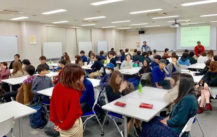 生徒が伸び、成果の出る対話型授業をつくる(3回シリーズ)第3回 まず教師が殻を破る! 一気に発想の転換を体験する
