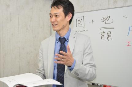 満席御礼【横浜】生徒「先生は話をきいてくれない」聞き方・伝え方でこんなに変わる!2級心理カウンセラー養成講座