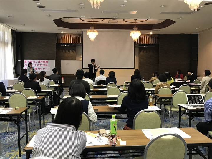 第6回ALL井戸砂織英会話指導&学級経営セミナー熊本