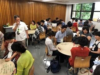 教員免許状更新講習【選択領域】「アクティブな学びを引き出すファシリテーション研修」