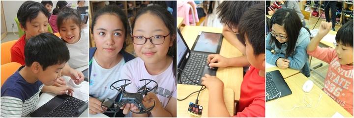 未来の学びを実現する先進的ICT教育研究大会及び教員研修