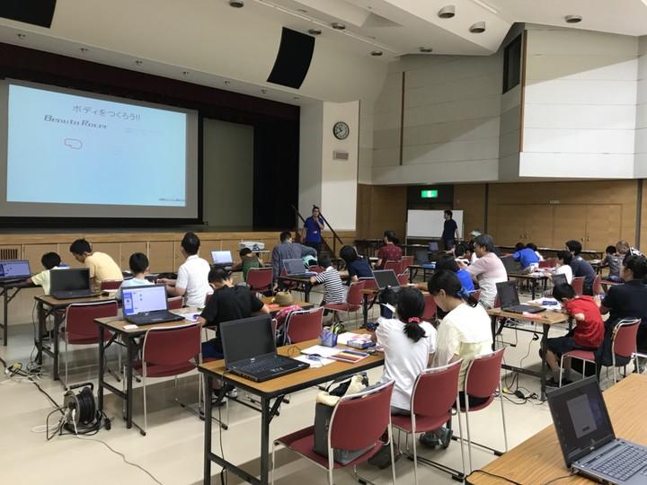 【無料】8/11(日) 小学校教員のための『キッズプログラミング教室は何を伝えているのか?』