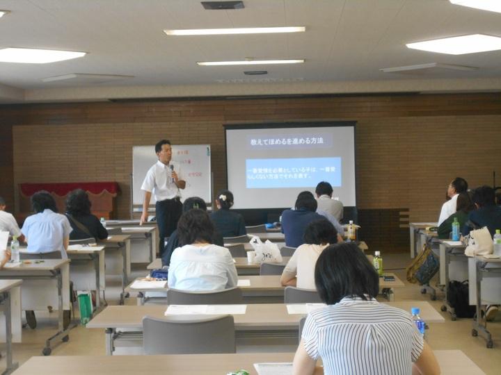 第4回特別支援教育・教え方セミナー ☆間嶋先生から楽しく学ぶ特別支援教育☆
