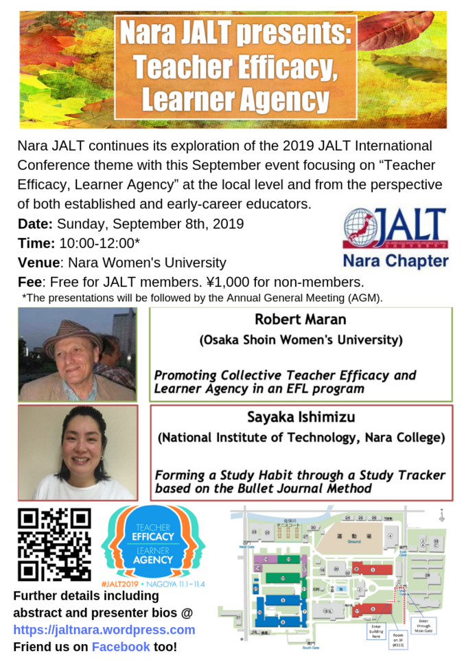 Teacher Efficacy(教師効力感)Learner Agency(学習者主体)