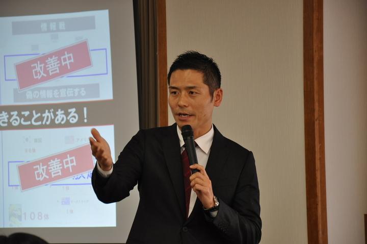 木村重夫、小森栄治、長谷川博之の『授業改革セミナー』