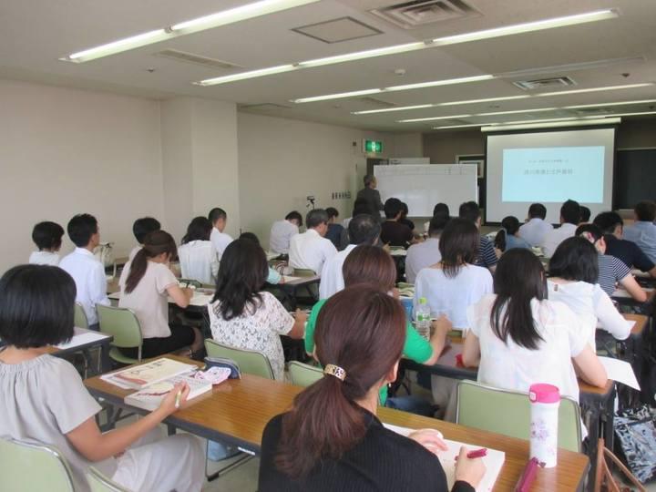 第5回:斎藤武夫先生の日本が好きになる!歴史全授業講座inさいたまSeason3