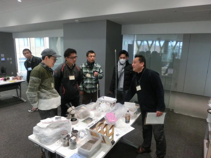 第66回大阪科学教育研究集会