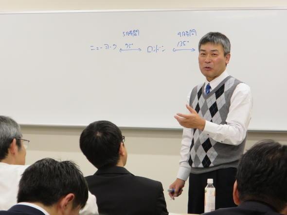 【講師:染谷幸二氏】第18回中学向山型社会セミナー名古屋会場