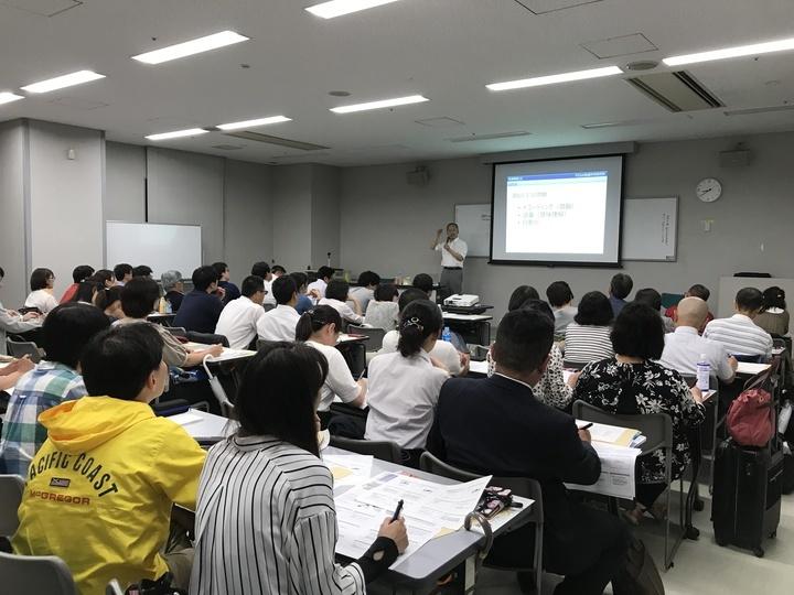 キャンセル待ち【特別支援】第69回 和久田学先生との学習会「ジャカルタHighScopeの驚愕の指導法」